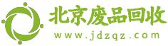 北京manbetx万博体育平台万博manbetx客户端下载