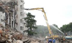 建筑拆除工程施工范围